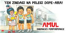 Amul on an dope scandal for Indian athletes News India, Caricature, Sports And Politics, Athletes, Slogan, Scandal, Utterly Butterly, Indian, Shit Happens