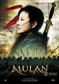 Resultado de imagen para hua mulan movie poster