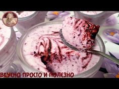 Cold Desserts, Russian Recipes, Mousse, Recipies, Pudding, Ice Cream, Sweets, Chocolate, Baking