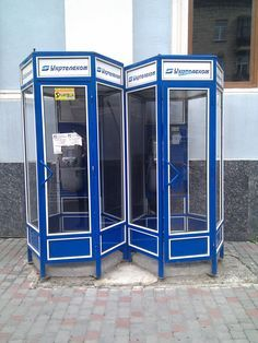 telephone booth photos - Google Search