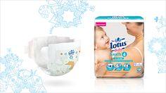 Mes lectrices ont testé les couches Lotus Baby
