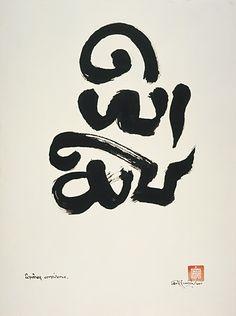 Confidence - Tibetan Calligraphy