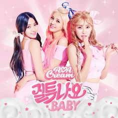 AOA CREAM - I'm Jelly BABY (질투 나요 BABY) recorded by arshiloveskpop and haijamee on Sing! Sing your favorite songs with lyrics and duet with celebrities. K Pop, South Korean Girls, Korean Girl Groups, Baby Lyrics, Bae, Baby Records, Song Reviews, Jelly Babies, Baby Album