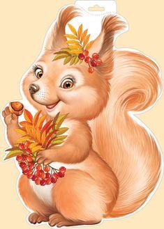 Империя Поздравлений - - Baby Painting, Painting For Kids, Cartoon Girl Drawing, Girl Cartoon, Squirrel Pictures, Fall Arts And Crafts, Ariana Grande Drawings, Autumn Scenes, School Decorations