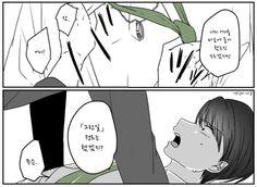 [오소마츠상 만화/번역] [오소쵸로] 마피아마츠 : 네이버 블로그 Anime Stuff, Brother, Random, Casual