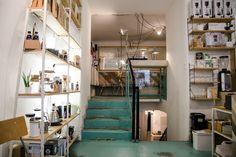 Buna Kaffee Graz Loft, Furniture, Coffee, Home Decor, Austria, Graz, Old Records, Coffee Cafe, Old Town