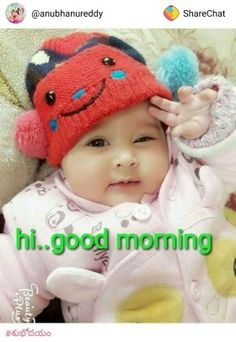 Whatsapp Good Morning Images - Good Morning Status - Oh Yaaro Good Morning Kiss Images, Good Morning Images Flowers, Good Morning Kisses, Latest Good Morning Images, Good Morning Beautiful Images, Good Morning Cards, Good Morning Images Download, Good Morning Funny, Good Morning Picture