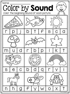 Beginning Sounds Printable Worksheet Pack - Pre-K Kindergarten First ...