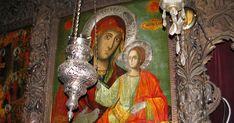 Λόγοι πνευματικοί Christian Faith, Wise Words, Christianity, Prayers, Angel, Statue, Painting, Art, Quotes