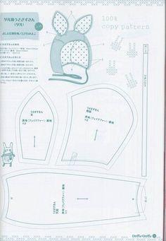 Storybook Woods Baby Bonnet Sewing Pattern - AmigurumiHouse - Her Crochet Sewing Dolls, Sewing Clothes, Diy Clothes, Sewing For Kids, Baby Sewing, Doll Dress Patterns, Sewing Patterns, Hat Patterns, Sewing Hacks