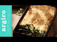 Σπανακόπιτα εύκολη (Πλαστός) - YouTube Greek Recipes, Vegan Recipes, Greek Spinach Pie, Spanakopita, The Best, Banana Bread, Goodies, Vegetarian, Eat