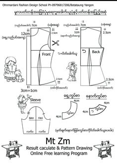 Pattern Draping, Bodice Pattern, Baby Girl Dress Patterns, Dress Making Patterns, Sewing Basics, Sewing For Beginners, Sewing Hacks, Mccalls Patterns, Sewing Patterns