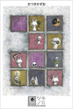 ポストカード・デビ猫 カラー窓 #cat #postcart #devi #drawing