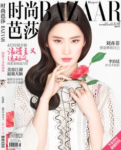 Liu Yifei for Bazaar | Cfensi