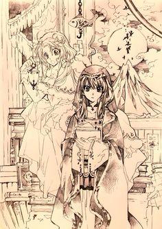 Koi sketch