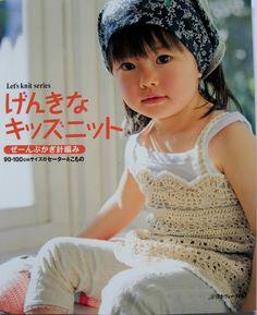 Lets Knit series - Annie Mendoza - Picasa Web Album Knitting Books, Crochet Books, Knitting For Kids, Crochet For Kids, Baby Knitting, Crochet Baby, Knit Crochet, Crochet Things, Crochet Ideas