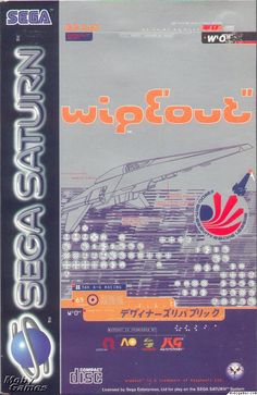 Wipeout (Sega Saturn)