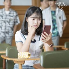 Me waiting for new ep of Extraordinary You be like 💛 Korean Artist, Korean Actresses, Ulzzang Girl, Korean Drama, Kdrama, Waiting, Characters, Star, Places