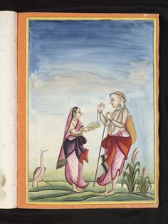 A Shaivite mendicant and his wife (Painting)