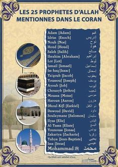 Here are some good Islamic Posters that I've come across, Subhan'Allah: Learn Islam! In doing so, you will… Stand Up 4 Islam! [If you like this article, please share it with your frie… Islam Hadith, Islam Muslim, Allah Islam, Islam Quran, Alhamdulillah, Allah God, Quran Verses, Quran Quotes, Hadith Quotes