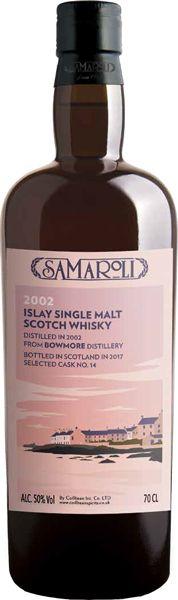 Samaroli Bowmore 2002 / 2017  - 15-Year-Old Single Malt  Single Cask Islay Whisky - Cask Strength 50%  - 70cl Scotch Whisky, 15 Years, Scotland, Strength, Bottle, 15 Anos, Scotch Whiskey, Flask