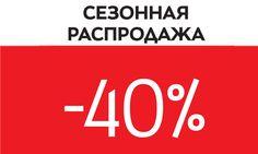 Цены на cтильные ботинки, шикарные туфли, обалденные босоножки снижены и имеют хорошую скидку! Весь представленный товар привозим под заказ из Европы (Германия, Испания). http://paninogka.com.ua/g5007586-rasprodazha-zhenskoj-obuvi