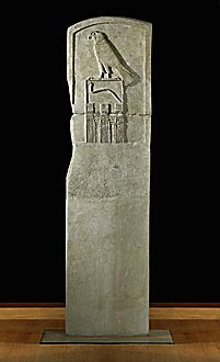 EGYPT VOTIVE STELE 3RD-2ND MILL.BCE  Stele of the Serpent King, around 3000 BCE, 1st dynasty, Thinite period; found in the Serpent King's tomb in Abydos.Overall stele.