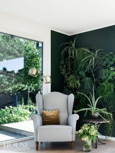 Love the green wall with plants