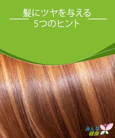 hair care – Hair Care Tips and Tricks Ponytail Hairstyles, Straight Hairstyles, Natural Beauty Tips, Natural Hair Styles, Bright Hair Colors, Hair Arrange, Extreme Hair, Stop Hair Loss, Tips Belleza