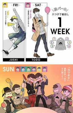 Best Day that I will planned on next Monday Gekkan Shoujo Nozaki Kun, Otaku, Laughing And Crying, Ichimatsu, Hot Anime Guys, Kawaii Anime, Manga Anime, Brother, Fan Art