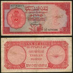 Libya Banknote, the law of February 1963 quarter pound currency note. Arabic inscription on front multicolored background; back has inscription in English. Legal Tender, Rare Coins, World Best Photos, Women In History, Banknote, Vintage World Maps, Law, Notes, Beautiful