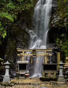 Kuuya-taki Waterfall (空也滝) -- Kyoto, Japan --
