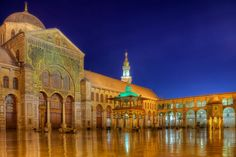 14 mosques established in the first 150 years of Islam