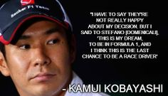 """Kamui Kobayashi has admitted that Ferrari """"are not really happy"""" with his decision to turn down another season of sportscar racing and resurrect his career at Caterham. Kamui Kobayashi, Formula 1, F1, Ferrari, Career, Racing, Happy, Running, Carrera"""