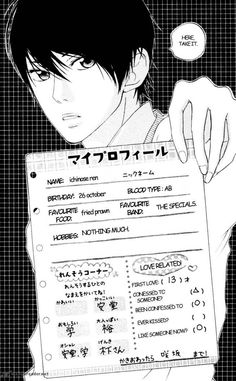 "Read Strobe Edge Chapter 25 - Having no experience in romance, the vibrant Ninako curiously explores the meaning of what ""love"" really is, and is surprised to feel a colorful range of emotions as she grows closer to the school heartth Manga Boy, Manga Anime, Strobe Edge Manga, What Is Love, My Love, Blue Springs Ride, Ao Haru, Feeling Wanted, Character Profile"