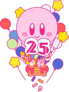 25th Anniversary Kirby Orchestra concert hitting Japan in early 2017 | Nintendo Wire