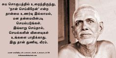 Ramana Maharshi Quote 65 Talks with Ramana Maharshi Talk 58 Be fixed in the Self and act according to nature without the thought of doership. Then the resul Ego Quotes, Words Of Wisdom Quotes, Religious Quotes, Spiritual Quotes, Life Lesson Quotes, Life Quotes, Revelations Quotes, Great Quotes, Inspirational Quotes
