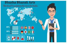 Medical #Translation & #Localization Services In India ~ https://goo.gl/XznpOJ Please courtesy: https://twitter.com/BhashaBharati #Translation #Localization