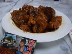 滷豬腳(sauce braised pig's knuckles)