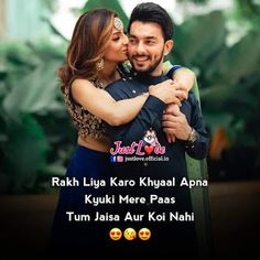 Romantic True Love Quotes About Real love - Hindi 2020