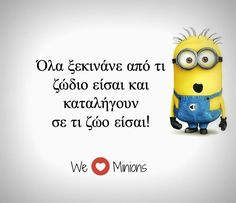 Funny Greek Quotes, Funny Quotes, We Love Minions, Minion Meme, Funny Phrases, Funny Times, Bart Simpson, Lol, Humor