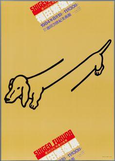http://www.sbhart.com/data/kimo_images/en/exhibitions_315/big_Shigeo_Fukuda.jpg