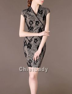 Chinese Dress Qipao Style Fashion Design Elegant by Chieflady, $122.00