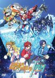 Gundam Build Fighters: Try - The Complete Collection [DVD]