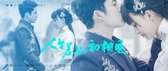 Color of Night - 人生若如初相见 - Watch Full Episodes Free - China - TV Shows - Viki
