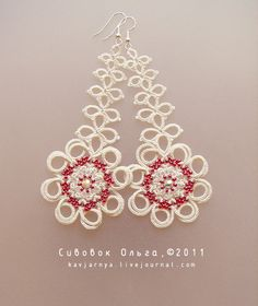 Reminds me of falling peppermint snowflakes.  These would be beautiful for Christmas parties!