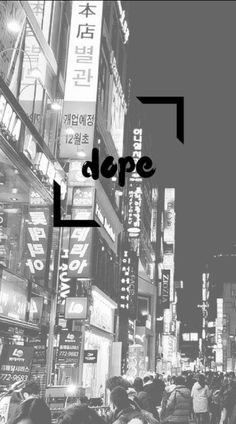 BTS || Dope || wallpaper for phone