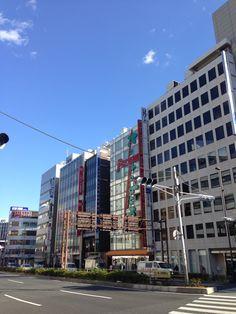 Building in Tokyo.