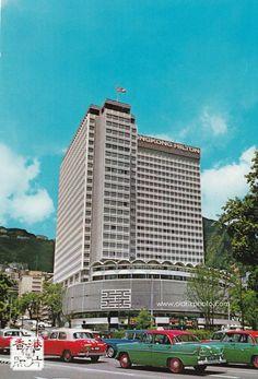 「六十年代.中環希爾頓酒店 David Hui 提供 ------------------- 「香港的雙城故事」講座 詳情:https://goo.gl/5oPVkz」 六十年代.中環希爾頓酒店 David Hui 提供 ------------------- 「香港的雙城故事」講座 詳情:https://goo.gl/5oPVkz