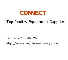 ✿:::CONNECT Poultry Farm Equipment✿:::-breeding system - New York, New York